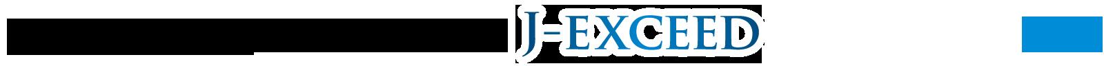海外体験型【洋上研修】J-EXCEED